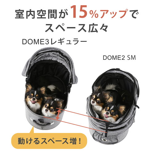 エアバギードーム3レギュラーコット(単品)[DOME3犬ケージベッドペットドッグ柴犬12kg多頭イタグレトイプードルパグドッグカートペットキャリー]
