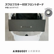 【直営店限定】Airbuggyオリジナルスタッズ付きフロントボード