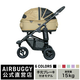 【正規保証つき】 AirBuggy ドーム2 ブレーキモデル M[エアバギー 犬 移動 ケージ キャンプ 旅行 避難 防災 ペットカート ドッグカート 多頭] 【公式直営店】