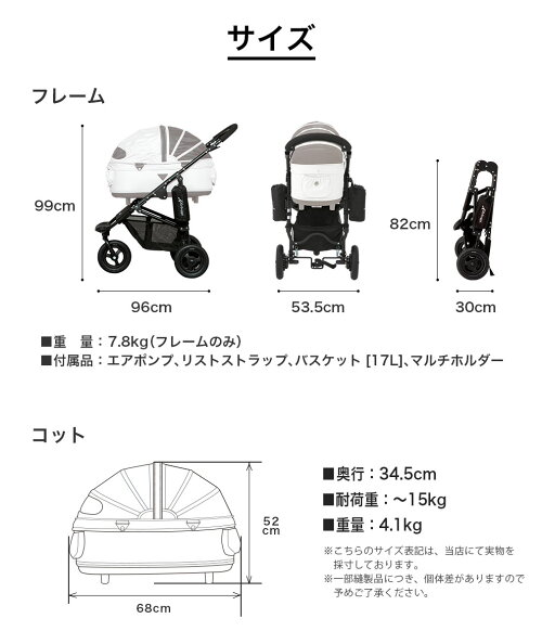 [ペットカートドッグカートキャットカート]エアバギードーム2ブレーキモデルM