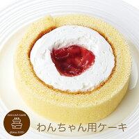 コミフロールケーキイチゴペットケーキ誕生日ケーキバースデーケーキ犬用ワンちゃん用