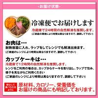 犬・無添加の手作りおやつ(パウンドケーキ)国産【クール便】