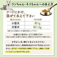 犬猫用涙焼けサプリ(さよなら涙やけくん30g)無添加【送料無料】