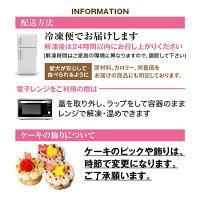 犬用誕生日ケーキ(ミートローフケーキ3個入)【クール便送料無料】無添加国産