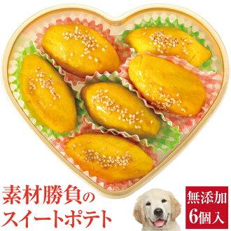 材料的國內生產和自然的狗對待 (狗蛋糕) 伊斯蘭會議組織 / 手工水稻甜土豆 (6 件)-自由、 自製、 低熱量的狗蛋糕 / 蛋糕 / 低脂肪 / 飲食 / 過敏 / 有機 / 零食 / 伊斯蘭會議組織 / 狗對待和狗、 狗糧、 狗 / 手工水稻中老年養狗 / 演示文稿 / 生日