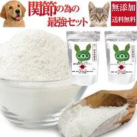 犬の関節の為のサプリメント