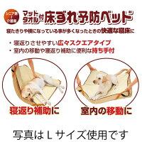 犬の床ずれ予防(床ずれ)ベッド・クッションS(小型犬用)介護用マット