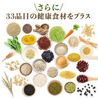 犬・手作りご飯(ドッグフードわんごはん150g)無添加国産無農薬手作りごはん【通常便】