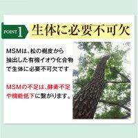 犬・関節・毛・MSM・サプリメント