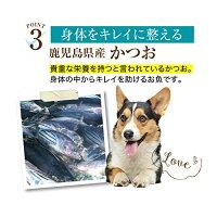 犬・猫用無添加・ふりかけ(海の恵み30g)国産の新鮮な魚を使用した犬用ふりかけ【メール便送料無料】