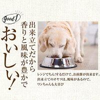 無添加・犬のおやつ【犬おやつ】(チン!して出来るせんべい18袋)【国産犬用おやつ】