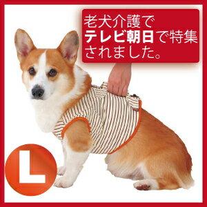 歩行補助 ベスト ハーネス(L)犬の介護・老犬介護用の胴輪(老犬/高齢犬/シニア犬 対応)ペティオ