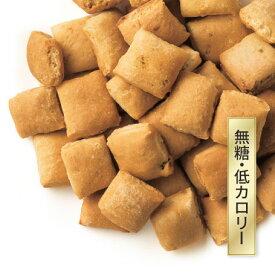 無添加 国産 おからと野菜のプチクッキー 150g ドッグフード工房 犬の無添加おやつ 【小型犬 シニア犬にも食べやすいサイズ】