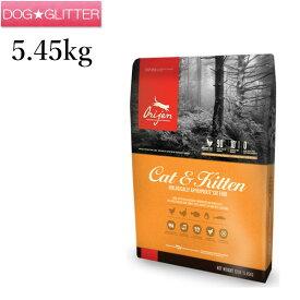 オリジン キャット&キティ 5.45kg(全年齢猫用) ORIJEN