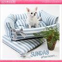 ルイスドッグ LouisDog Sunday Boom サイズ:Grand【あす楽_土曜営業】