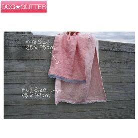 【あす楽】ルイスドッグ LouisDog Linen n Organic Towel サイズ:Full