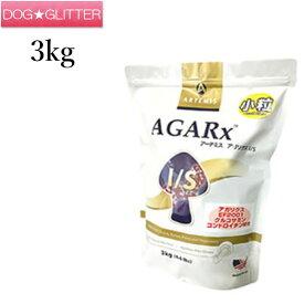 期間限定最大500円クーポン付きアーテミスアガリクスI/S小粒 3kg ARTEMIS AGARX