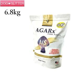 期間限定最大500円クーポン付きアーテミスアガリクスI/S小粒 6.8kg ARTEMIS AGARX