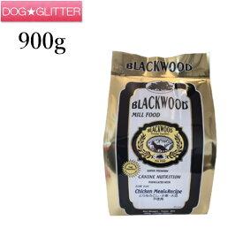 期間限定最大500円クーポン付きブラックウッドミルフードLOWFAT 300g×3個(900g) BLACKWOOD MILLFOOD