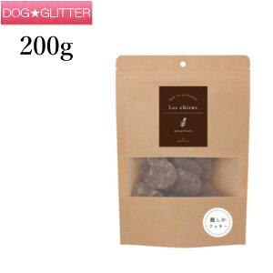 レシアン 鹿しかクッキー 200g(旧ブラックウッド)