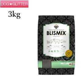 BLISMIX ブリスミックス ラム 小粒 3kg(犬用)