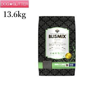 BLISMIX ブリスミックス ラム 中粒 13.6kg(犬用)