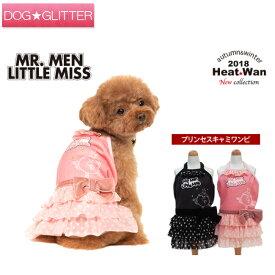 クークチュール MR.MEN LITTLE MISSシリーズ プリンセスキャミワンピ CooCouture heatwan2018