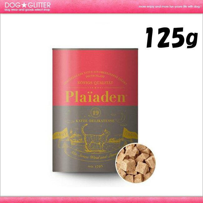 Plaiaden プレイアーデン キャット ごちそうトリーツ 天然サーモンの贅沢フレーク 125g
