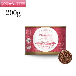 Plaiaden プレイアーデン 100%有機ウェットフードポーク 200g(ドイツ豚)