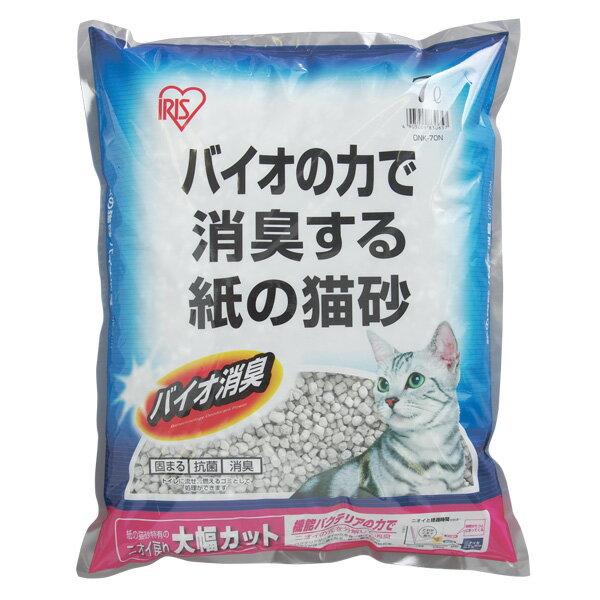 【6H店内全品ポイントUP!15日20:00〜】 紙の猫砂バイオ消臭 ONK-70N [CATL] あす楽