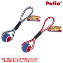 Petio《ペティオ》愛情教育玩具 テニスロープ S[LP]【TC】 楽天