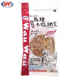 NPF WauWau 愛犬のおやつ乾燥小粒納豆 ビール酵母入り 80g【D】[EC]
