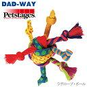 【DADWAY】Petstages《ペットステージ》ラグロープ・ボール [AA]【D】 おもちゃ ロープ 楽天