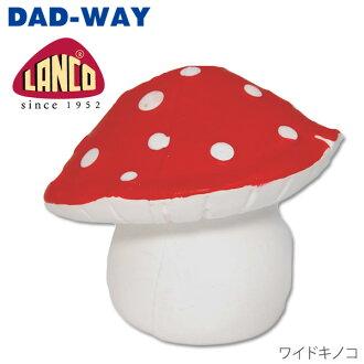 에서 LANCO 《 지안루카 브 랑 코 》 와이드 버섯 [AA] [강아지 장난감 라텍스 개 DADWAY]