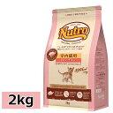 ニュートロ ナチュラルチョイス 室内猫用 キトン チキン 2kg nutro 猫 フード キャットフード ドライ ペットフード イ…