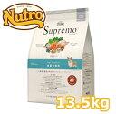 ニュートロ シュプレモ 体重管理用 13.5kg 送料無料 nutro SupreMo 犬 フード ドライ ドッグフード ペットフード 低脂質 低カロリー 大容量 総合栄養食 ドッグパーク [7910