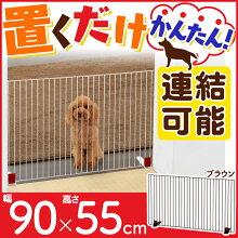 ペットフェンス置くだけ簡単!PSPF96白ペットゲートペットフェンスペットペット用フェンスゲート屋内アイリスオーヤマ猫置くだけ柵犬楽天《●》