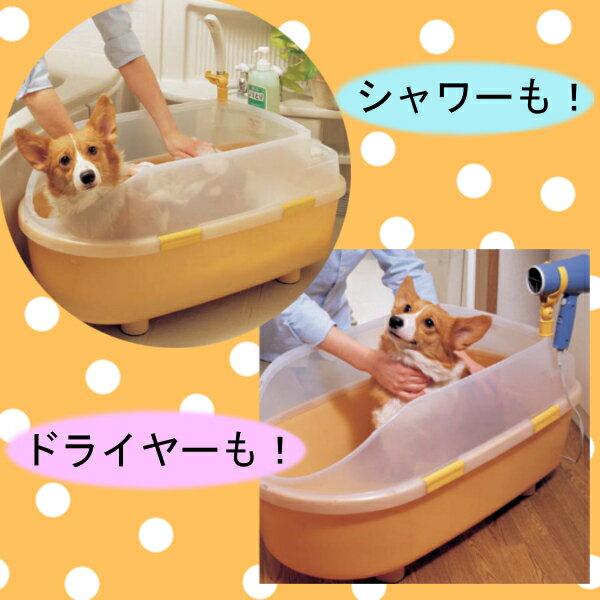 ペット用バスタブ BO-800E イエロー・オレンジ・グリーン[ペット用バスタブ シャンプー 浴槽 お風呂 アイリスオーヤマ 犬 中型犬用] 楽天
