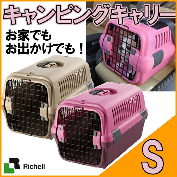 リッチェル キャンピングキャリー S ブラウン・ピンク[犬 ペット キャリー キャリーバッグ バッグ おでかけ]【D】[EC] 楽天 犬の日