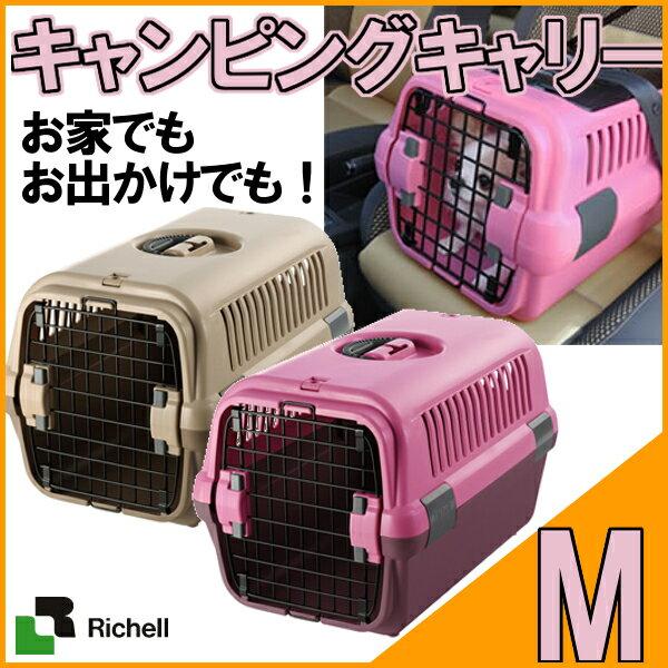 リッチェル キャンピングキャリー M ブラウン・ピンク[犬 ペット キャリー キャリーバッグ バッグ おでかけ]【D】[EC] 楽天 犬の日