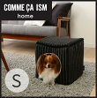 COMMECAISMペットベッドキューブ型ハウスCOM-QHSSサイズアイリスオーヤマ