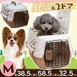 ペット用犬用いぬイヌ猫用ねこネコキャリーバッグキャリーケースコンテナプラスチック製ペットキャリーホワイト/ベージュMサイズUPC-580アイリスオーヤマ