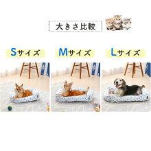 ペット用クールソファベッド角型PCSB19Sホワイト/ブルーペットベッドハウス家室内犬イヌいぬ猫ネコねこ春夏ペット用白青アイリスオーヤマ