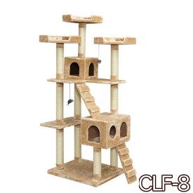 キャットタワー 据え置き キャットランド CLF-8 ビッグタイプ 送料無料 猫タワー ねこタワー 大型 爪とぎ おしゃれ 置き型 アイリスオーヤマ ドッグパーク