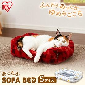 カドラ— 犬 ベッド 冬 ペットベッド ソファベッド 角型 PSKK450 Sサイズ ホワイト レッド送料無料 犬 ドッグ 小型犬用 猫 キャット ホワイト 模様 寝床 かわいい アイリスオーヤマ 手洗い可能 おしゃれ