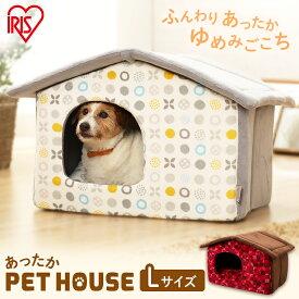 ペットハウス PHK720 Lサイズ ホワイト レッド 犬 イヌ いぬ ドッグ 猫 ネコ ねこ キャット 赤 白 模様 寝床 かわいい アイリスオーヤマ