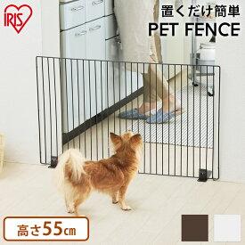 ペットフェンス 置くだけ簡単!P-SPF-96 マットカラーペットゲート ペットフェンス ペット ペット用 フェンス ゲート 屋内 アイリスオーヤマ 猫 置くだけ 柵 犬