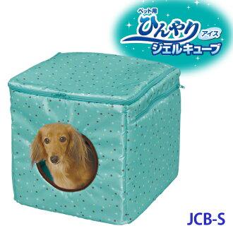 ≪清算价格≫冰凝胶立方体S尺寸JCB-S薄荷绿色[冷却冷却酷的垫子冷冰冰的垫子的垫子的席宠物夏天超小型狗事情小型狗事情房屋节电对策小事夏天bate]乐天