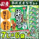 お茶の猫砂7L×6袋[猫砂・ネコ砂・トイレタリー用品・トイレ用品・アイリスオーヤマ] [CATL] 楽天