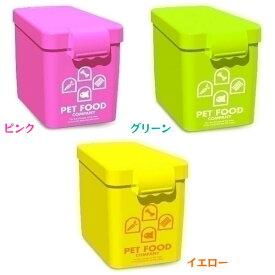 ペットフードカンパニー (S) ピンク・グリーン・イエロー[LP]【TC】